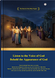 Listen to the Voice of God Behold the Appearance of God