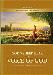 God's Sheep Hear the Voice of God (New Believer Essentials)