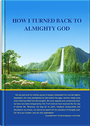believes in God, Testimonies, How I Turned Back to God