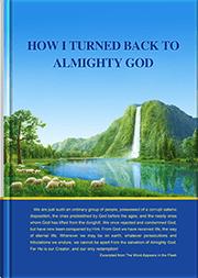 believes in God, Testimonies, How I Turned Back to God