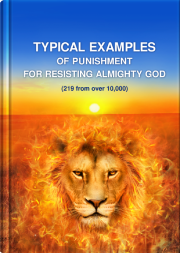 Classic Examples of Punishment for Resisting Almighty God