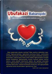 Ubufakazi Babanqobi
